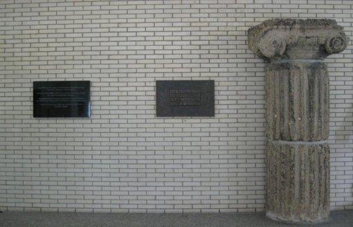 Eingangsbereich des Schalker Gymnasiums. Links ist die Mahntafel zu sehen, die nun auch an NS-Opfer erinnert.